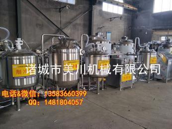 小型羊奶加工厂设备全套羊奶杀菌设备