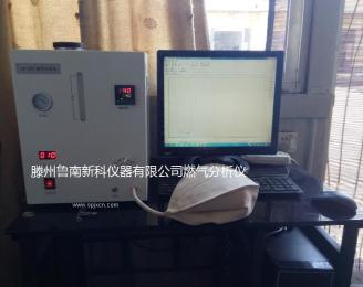 天然气分析仪一体机GS-8900A,LNG分析仪便携式仪器