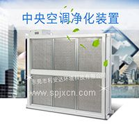 空调系统净化器 管道电子式空气消毒机