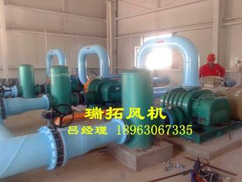 氣力輸送設備丨氣力輸送系統設計丨氣力輸送羅茨風機