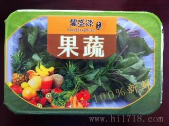 高鐵快餐盒裝菜肴包裝機快餐盒飯包裝機盒裝炒菜保鮮包裝機