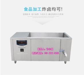 电磁油炸锅方形 工业电磁炉,大功率工业电磁炉,食品厂电磁炸炉