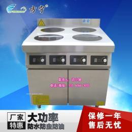 電磁煲仔爐 自動煲仔飯機器 4頭電磁爐 電磁煲湯爐 大功率商用煲仔爐