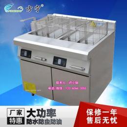双缸电磁炸炉  电炸炉双缸商用  商用电炸锅  电磁双缸炸炉