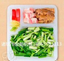 蔬菜净菜保鲜气调包装机盒装蔬菜保鲜气调包装机净菜气调封盒机
