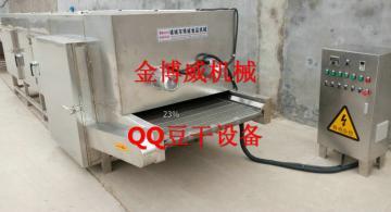 QQ豆干烘干機價格