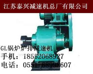 锅炉辅机专用GL-10P炉排减速器xbt1一4