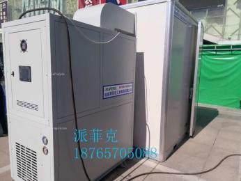 节能环保   全自动青鱼专用干燥机--热泵干燥机