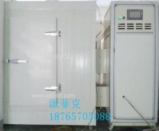 PFK系列  全自动鲤鱼专用干燥机--热泵干燥机