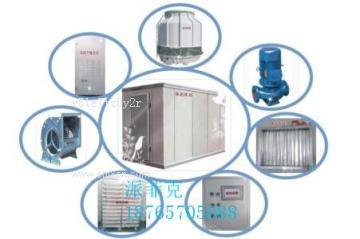 PFK系列  全自动武昌鱼专用干燥机--热泵干燥机