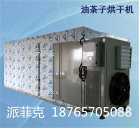 河北 派菲克 -- 海产品专用热泵干燥机