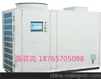 全自动节能环保鲍鱼专用干燥机--热泵干燥机