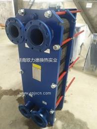 欧力德牌高效节能可拆式板式热交换器