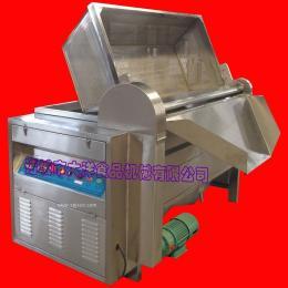 大洋出品高产量水饺油炸机|自动控温型食品电炸锅