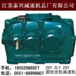 单极ZDY200减速机配件价格