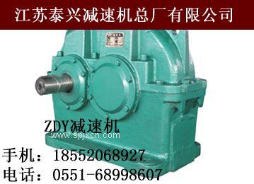 ZDY250减速机硬齿面配件厂