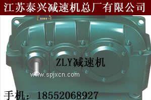 ZLY224系列减速机配件型号