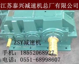 泰隆标准ZSY250系列减速机
