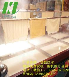 山东全自动腐竹机供应厂家 腐竹小型自动化设备 腐竹豆制品加工设备