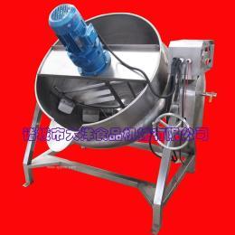大洋生产实用型立式夹层锅/自动搅拌炒菜机