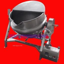 大洋牌双层保温电热锅|实用型夹层锅
