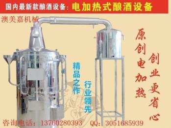 新圩白酒设备,镇隆米酒机器、沙田酿酒设备