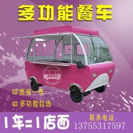 2017年新款厂家直销小吃车