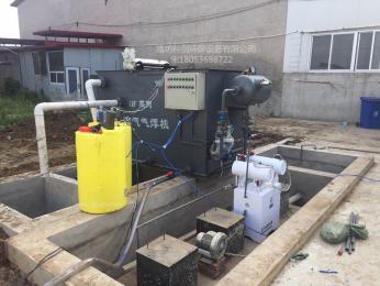 QF系列烤肠加工小作坊污水处理设备