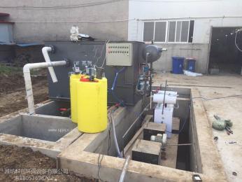 好太太醬油廠污水處理設備采購方案