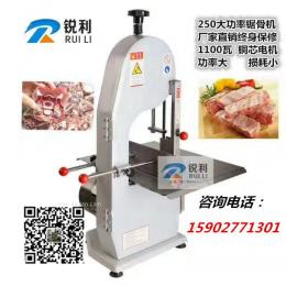 武汉250小型大功率锯骨机,冻鱼冻肉锯切机,小型分割锯