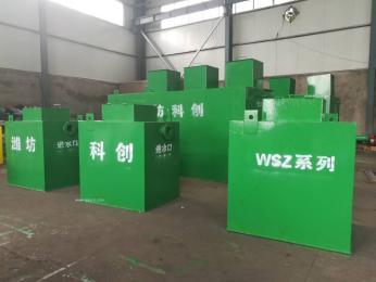 上海生活污水处理设备技术优势简介