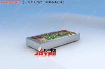 中式快餐保温台 快餐展示柜  保温售卖台 快餐加热柜