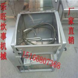 常年供应新乡乌龙面 速冻水饺150和面机 全自动和面机价格 大产量多功能拌面机