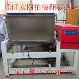 加工食品廠專用大型不銹鋼和面機 新疆6袋面真空和面機