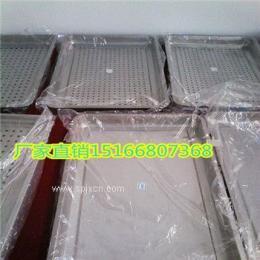 優質鋼盤子生產商  濱州無孔米飯蒸盤 地瓜蒸盤 大盤子饅頭蒸箱定做