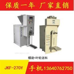 阀口型定量包装机(高产能型、200-325目专用机型)(图)