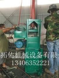 晋城立式布匹液压打包机   拓佑  牧草液压打包机