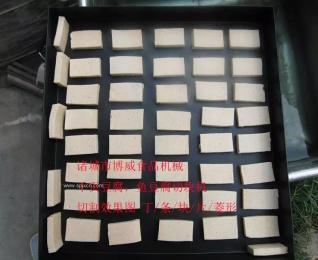 QQ豆干切片机