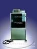 厂家直销 红茶自动包装机