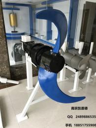 南京凯普德供应潜水推进器QJB3/4,潜水推流器,潜水低速推进器
