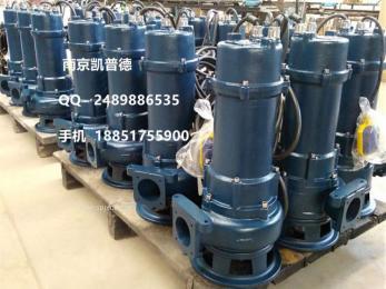 南京凯普德AF型化粪池污水泵,双绞刀潜水泵