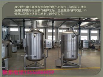 血豆腐生产线设备