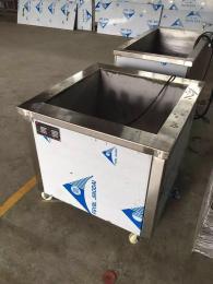 熱銷順德單槽超聲波清洗機 佛山超聲波清洗機廠家專業制作