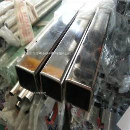 四川310S不锈钢炬形管