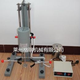 供应实验室分散机,多功能实验室分散机