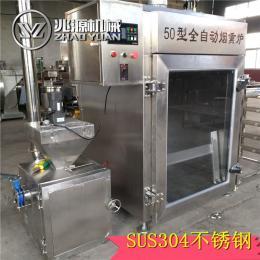 加工豆干的设备,全自动豆腐干烟熏炉