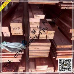 电器用紫铜排│导电紫铜卷排│t2紫铜卷排厂家