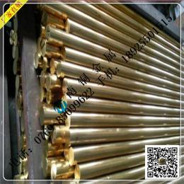C3602铆料黄铜棒方棒 H62无铅黄铜棒 易削H59黄铜六角棒 国标料