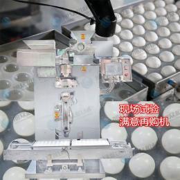 供应旭众牌汤圆自动成型排盘一体机新款汤圆机全自动一件代发 汤圆机多功能