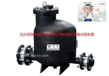 瓦特LNH冷凝水回收機械泵